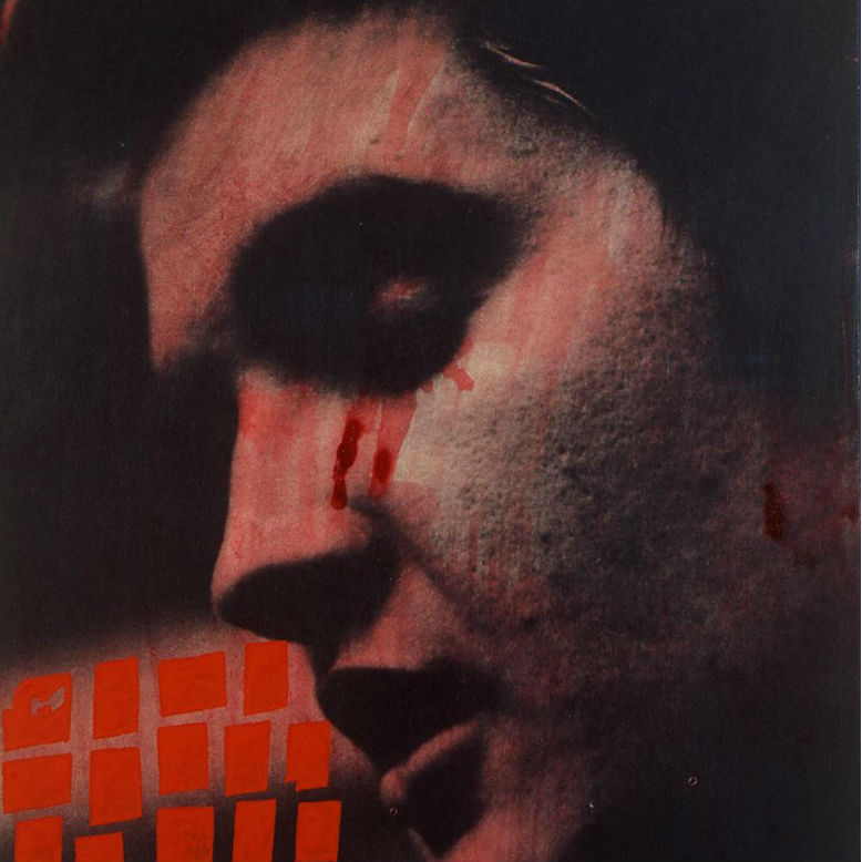Ray Johnson, Oedipus (Elvis #1), 1956-57