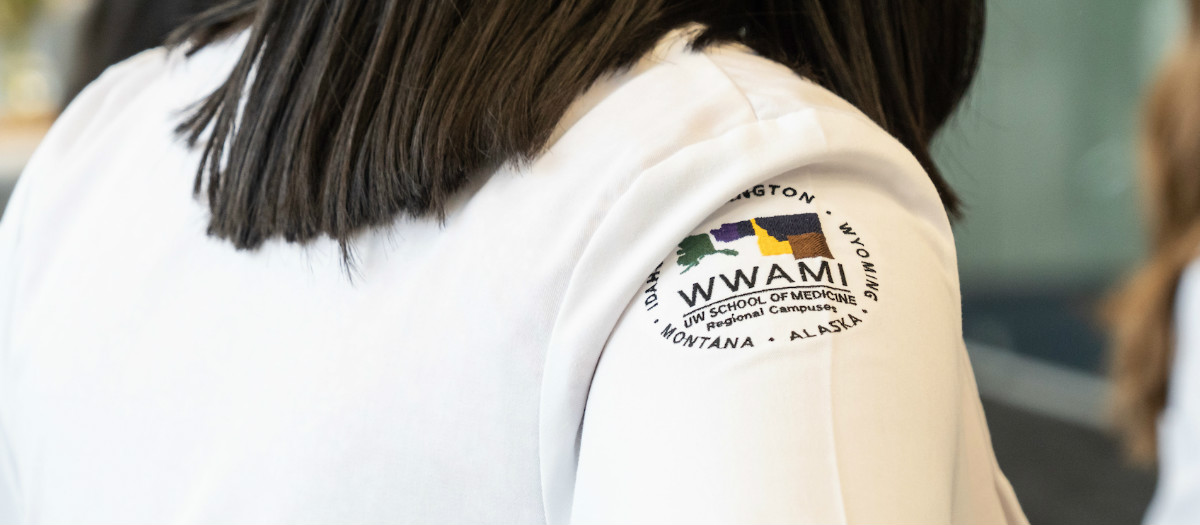 WWAMI President's Excellence Fund