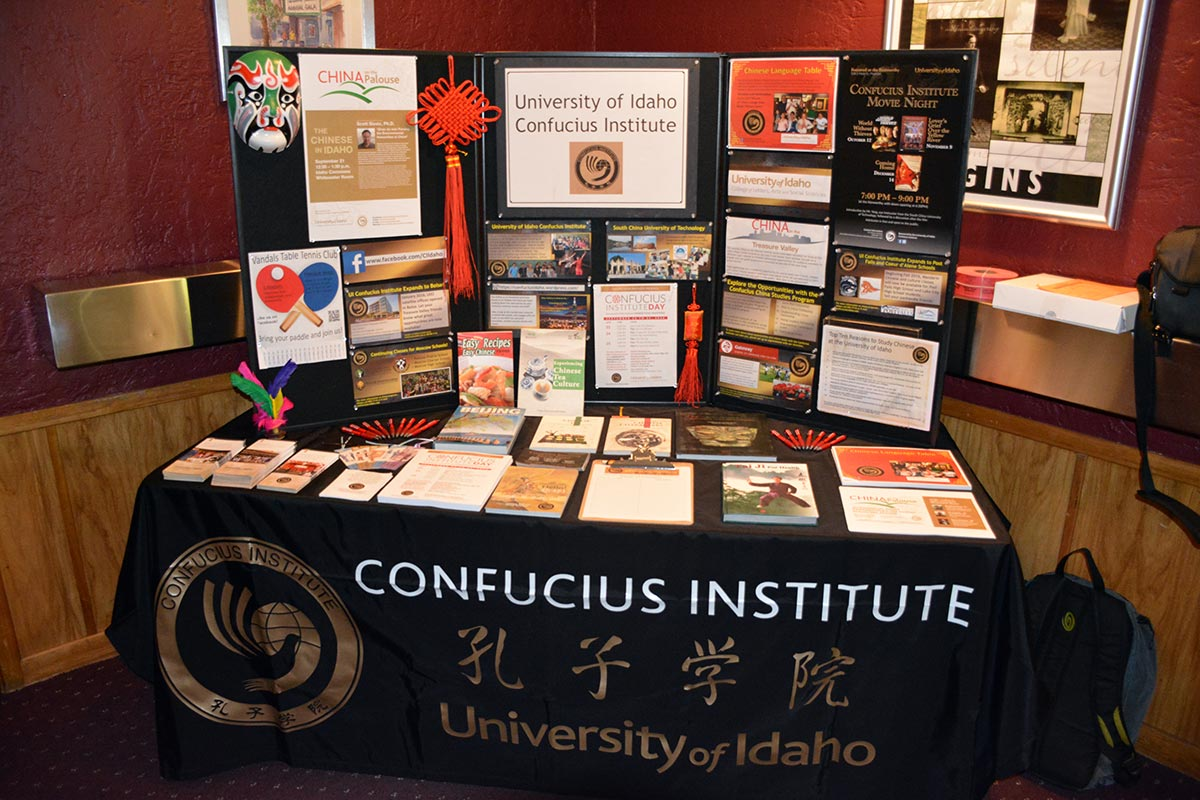 Confucius Institute Display