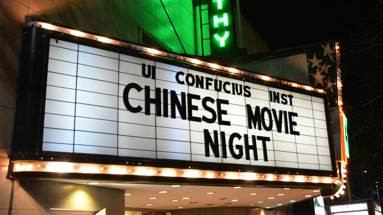 """Chinese Movie Night"" on the Kenworthy Theater marquee"