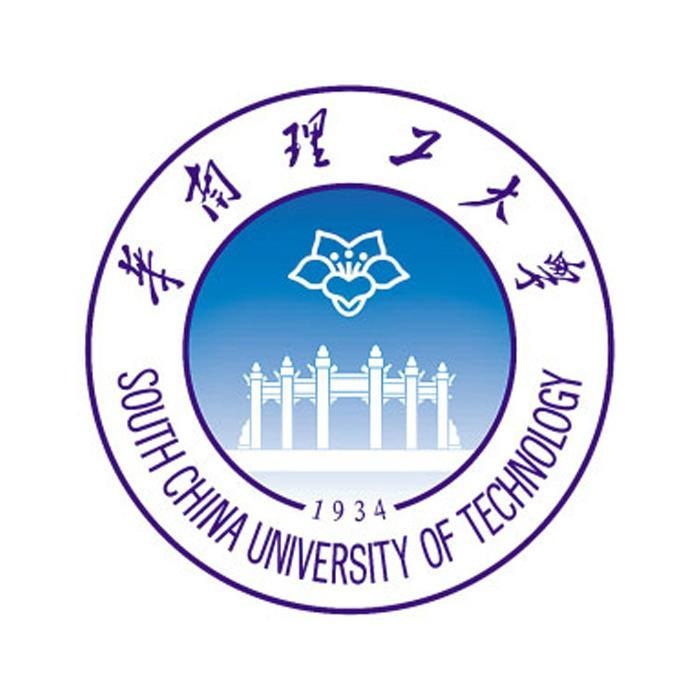 Logo of the South China University of Technology